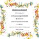 Kinderfasching am Rosenmontag und Heringsessen am Veilchendienstag (Anmeldung erforderlich)